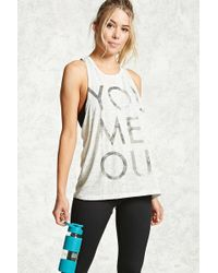 Forever 21 - Active You Me Oui Graphic Tank - Lyst