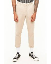 Forever 21 - Cuffed Drawstring Trousers - Lyst