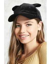 Forever 21 Velvet Cat Ear Baseball Cap , Black