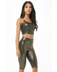 Forever 21 - Striped Crop Top & Biker Shorts Set - Lyst
