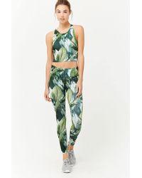 Forever 21 - Active Palm Leaf Print Leggings - Lyst