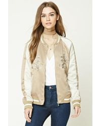 Forever 21 - Embroidered Satin Jacket - Lyst