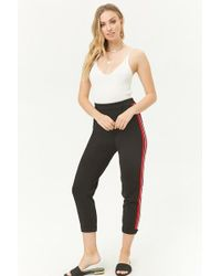 Forever 21 - Side-striped Cuffed Trousers - Lyst