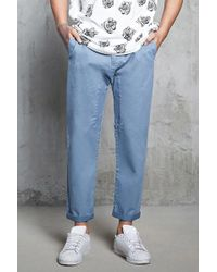 Forever 21 - 's Twill Woven Jogger Pants - Lyst