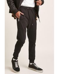 Forever 21 - Quilted French Terry Joggers - Lyst