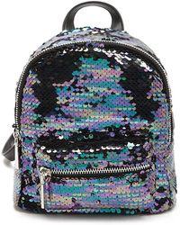 Forever 21 - Sequin Mini Backpack - Lyst