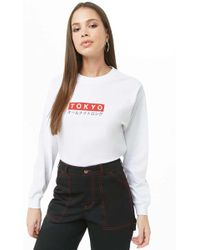 Forever 21 - Tokyo Graphic Top - Lyst