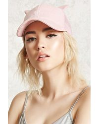e71ae8863484b Forever 21 - Faux Fur Cat Ears Baseball Cap - Lyst