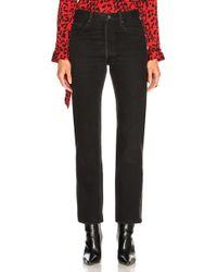 Vetements - X Levis Leather Back Jeans - Lyst