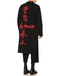 Yohji Yamamoto - Seam Message Stand Shirt - Lyst