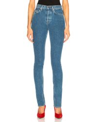 Cotton Citizen - High Skinny - Lyst