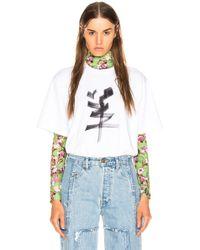 Vetements - Goat Chinese Zodiac T Shirt - Lyst