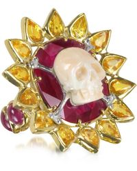 Bernard Delettrez - Gold Ruby And Yellow Sapphires Skull Bone Ring - Lyst