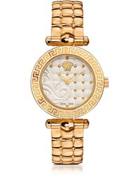 Versace - Micro Vanitas Pvd Gold Plated Women's Watch W/baroque White Dial - Lyst