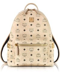 MCM - Beige Small Stark Backpack - Lyst