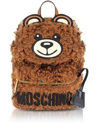 Moschino - Teddy Bear Fleece Backpack - Lyst