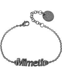 Patrizia Pepe - Black 'mimetic' Bracelet - Lyst