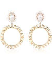 Bijoux De Famille - Amore Hoops Earrings - Lyst