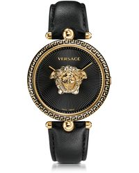 Versace - Palazzo Empire Black And Pvd Plated Gold Unisex Watch W/3d Medusa - Lyst