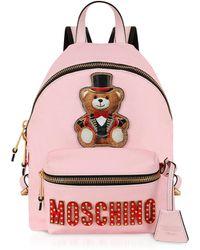 Moschino - Teddy Circus Mini Backpack In Black Calfskin - Lyst