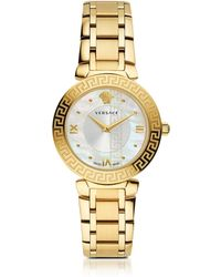 Versace - Daphnis Pvd Gold Plated Women's Watch W/greca Engraving - Lyst