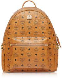 MCM - Cognac Small-medium Stark Backpack - Lyst