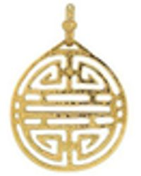 Torrini - Chinese Labyrinth - 18k Yellow Gold Pendant - Lyst
