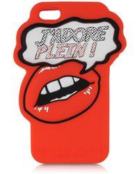 Philipp Plein - J'adore Plein Rubber Iphone 5 Cover - Lyst