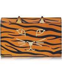 Charlotte Olympia - Feline Orange Tiger Print Leather Purse - Lyst