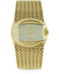 Just Cavalli - Rich - Golden Weave Bracelet Watch - Lyst