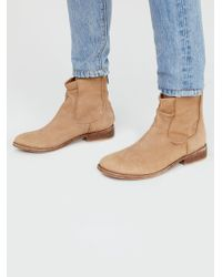 Free People - Canyon Lands Ankle Boot - Lyst