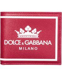 Dolce & Gabbana - Portafoglio uomo pelle bifold - Lyst