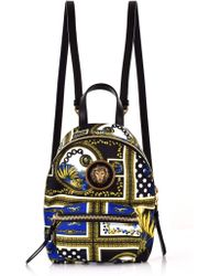 67d2a5417a78 Versus - Heritage Border Print Small Backpack Optic White nickel - Lyst