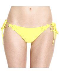 Patrizia Pepe | Swimsuit Swimwear Slip | Lyst