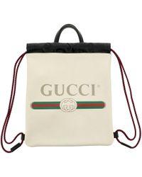 Gucci - Zaino print small in vera pelle a grana con coulisse - Lyst 0abf7308d540