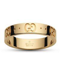 Gucci - Jewel Women - Lyst