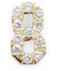 Bianca Pratt - Small Diamond Number 8 Earring - Lyst