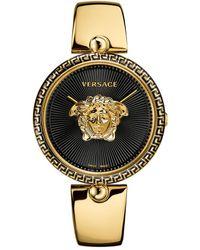 Versace Women's Palazzo Empire Bracelet Watch, 39mm - Metallic