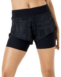 Mpg - Seneca Fitted Shorts - Lyst