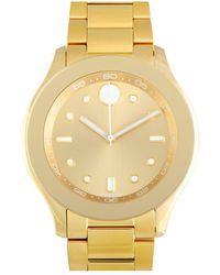 Movado - Women's Stainless Steel Watch - Lyst
