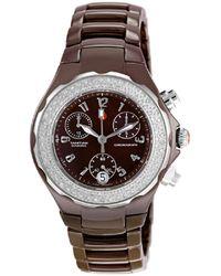 Michele - Tahitian Diamond Watch - Lyst