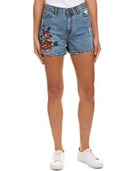 EVIDNT - Malibu Beverly Short - Lyst
