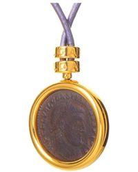 BVLGARI - Bulgari Monete 18k Necklace - Lyst