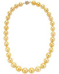 """Masako Pearls - **measurements:** 11-13mm Pearls, 19"""" Long - Lyst"""