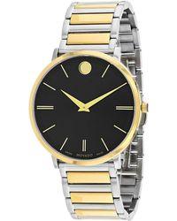 Movado - Men's Ultra Slim Watch - Lyst