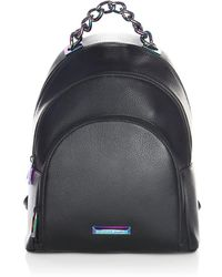 Kendall + Kylie - Sloane Leather Backpack - Lyst