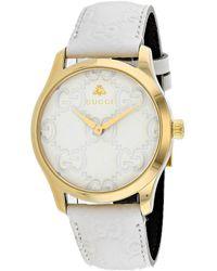 ba9ed508d90 Gucci Stainless Steel Analog Quartz Bracelet Watch in Metallic for ...