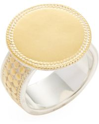 Anna Beck Jewelry - Etched Coin Single Ring - Lyst