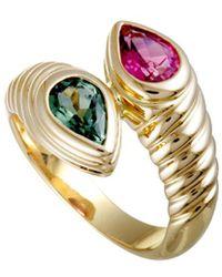 BVLGARI - Bulgari 18k Yellow Gold Tourmaline Ring - Lyst