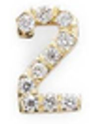 Bianca Pratt - Small Diamond Number 2 Earring - Lyst
